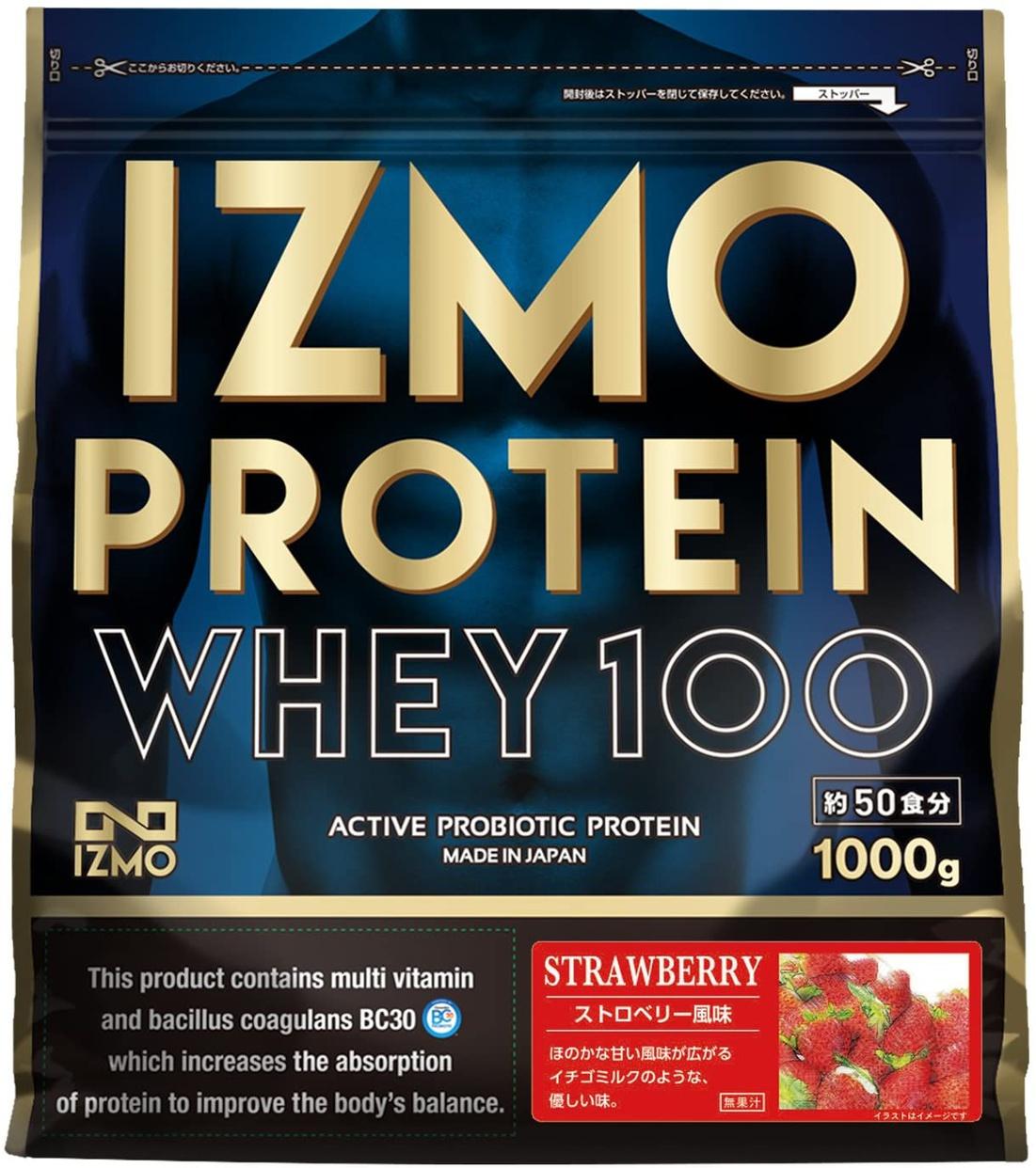 ALPRON(アルプロン) IZMO ホエイプロテインの商品画像