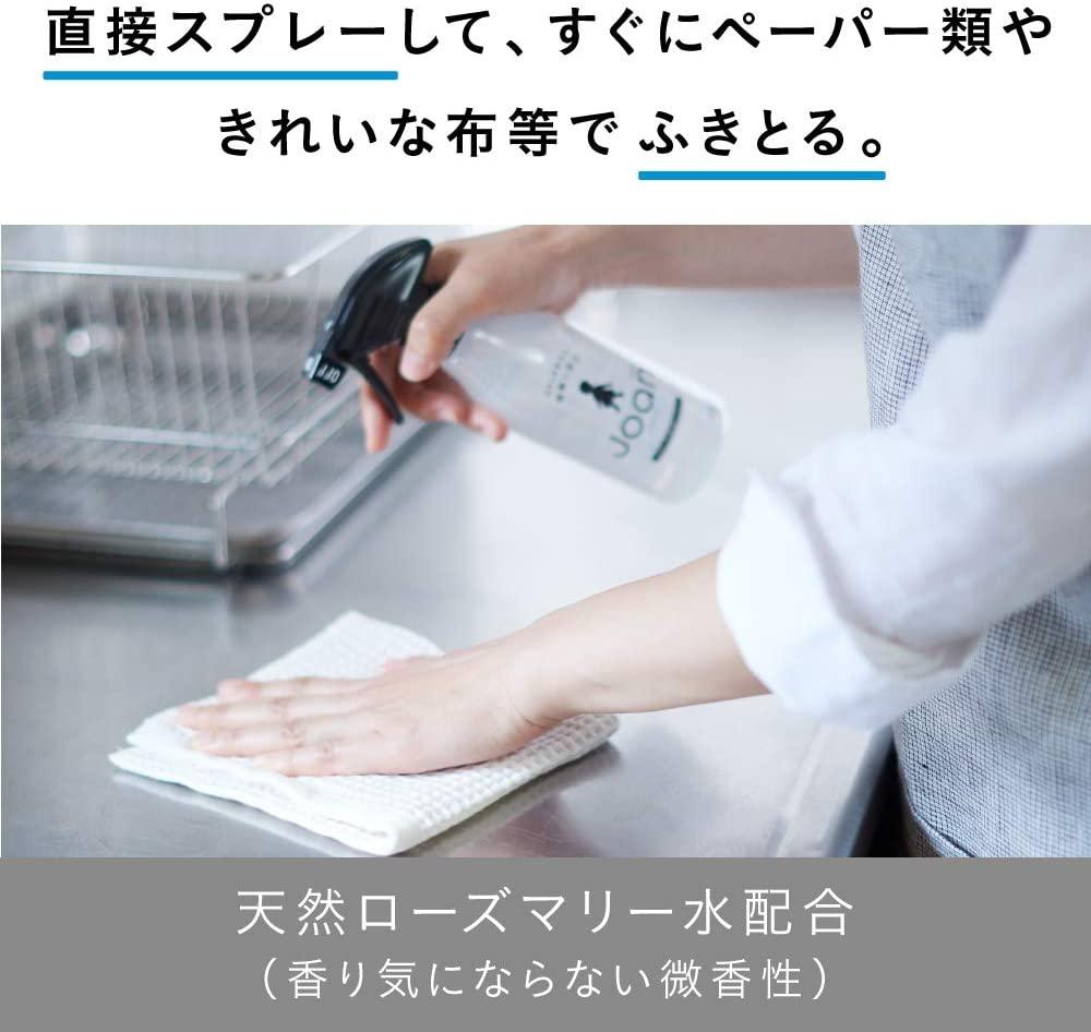 クイックルJOAN(クイックルジョアン)すまいの除菌スプレーの商品画像5