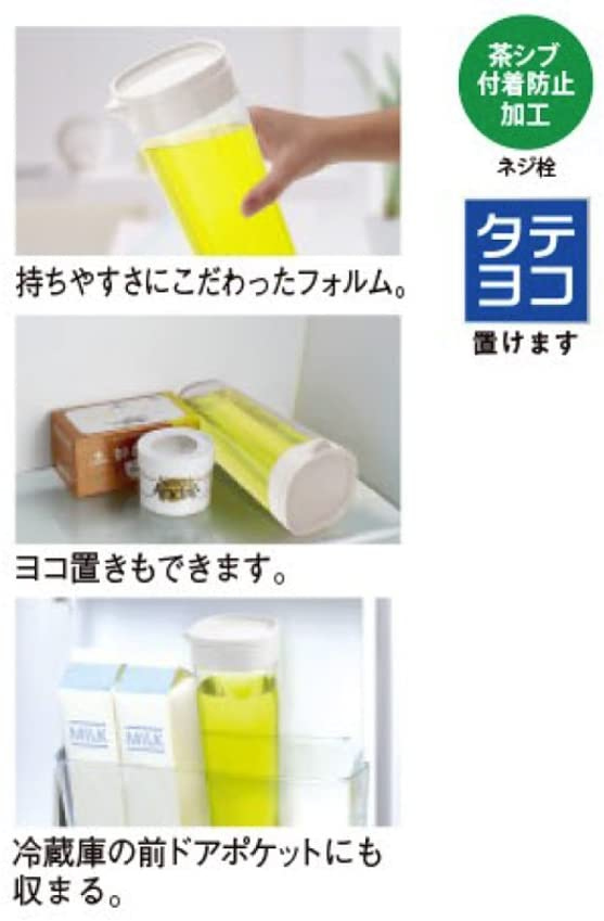 DRINK VIO(ドリンク・ビオ) D112 ホワイトの商品画像3