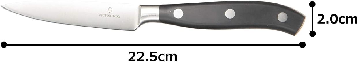 VICTORINOX(ビクトリノックス) パーリングナイフ ペティナイフ ブラック 10cm グランメートル 7.7203.10Gの商品画像6