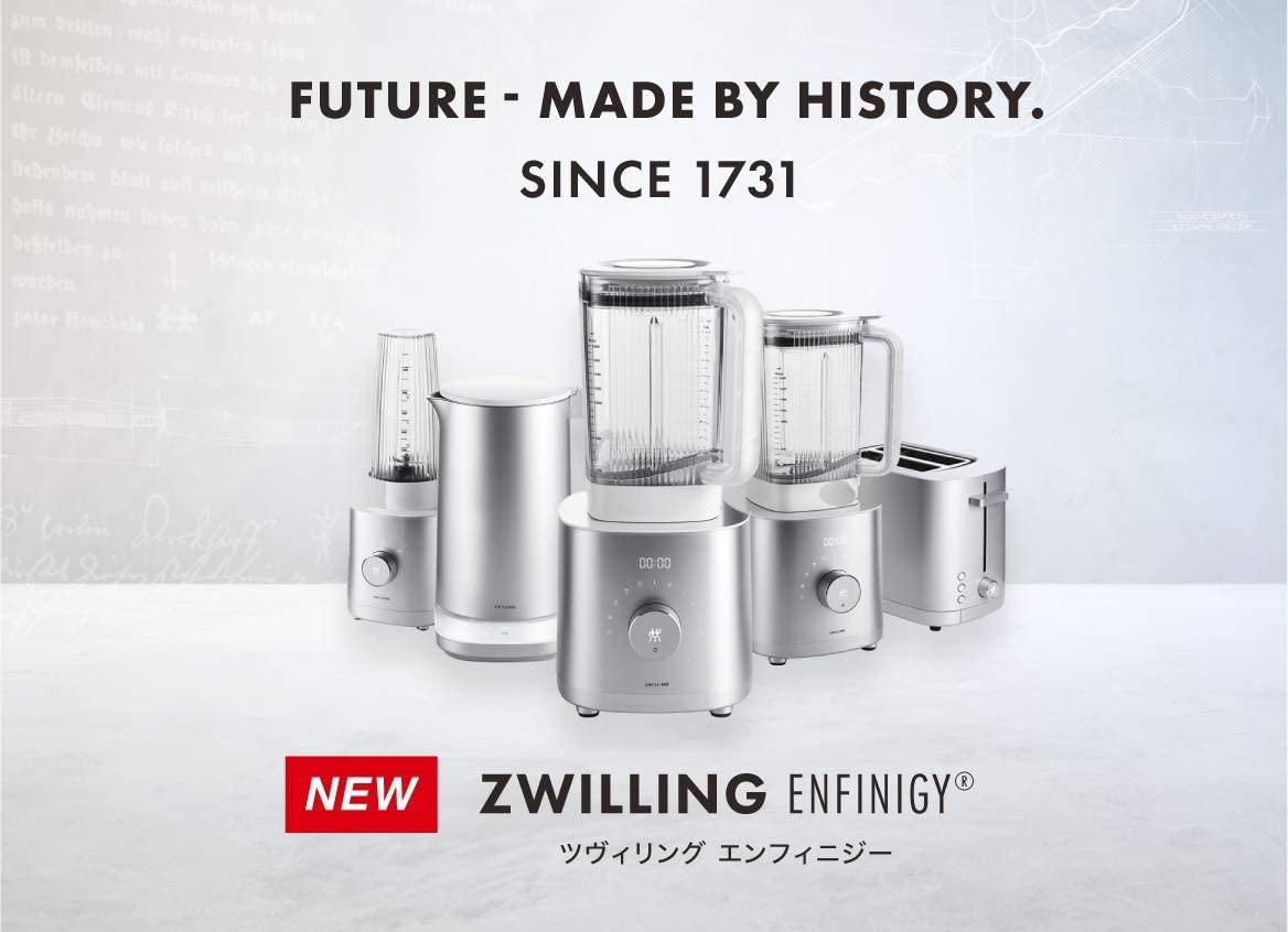 ZWILLING(ツヴィリング) エンフィニジー ポップアップ トースター メタリックシルバー 53101-900-0の商品画像8