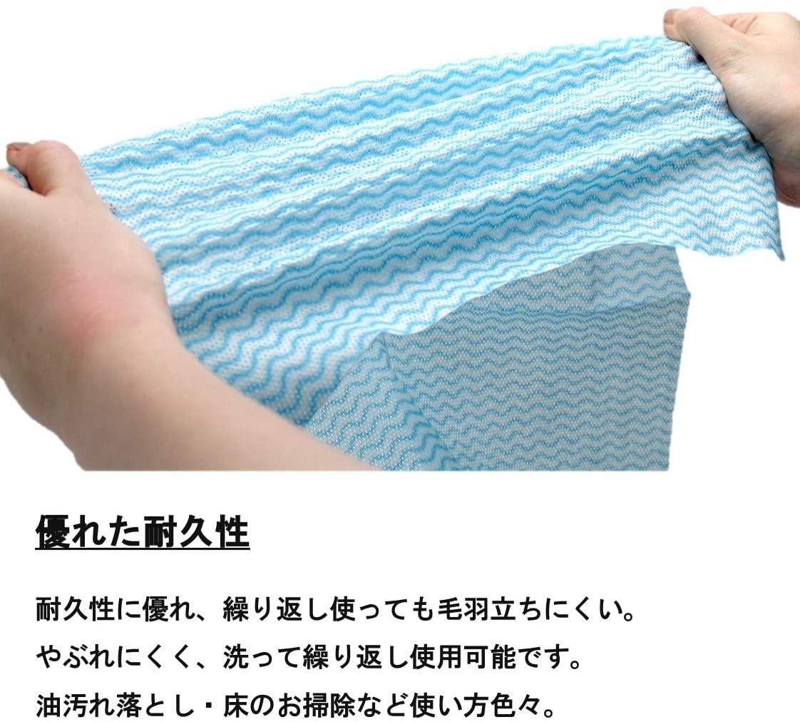 STRIX DESIGN(ストリックスデザイン)ふきん 100枚 ブルー J-116の商品画像3