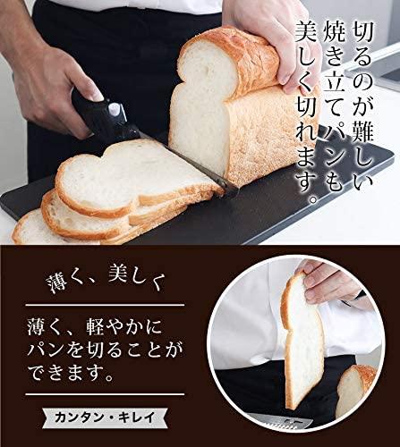 THANKO(サンコー) 充電式コードレス電動肉&パン切り包丁「エレクトリックナイフ」 ブラックの商品画像4