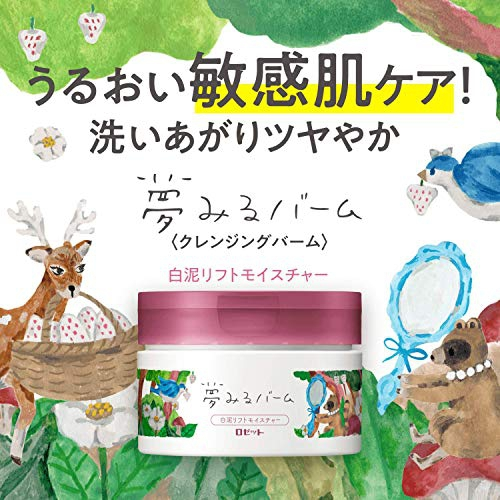 夢みるバーム 赤泥リンクルモイスチャーの商品画像4