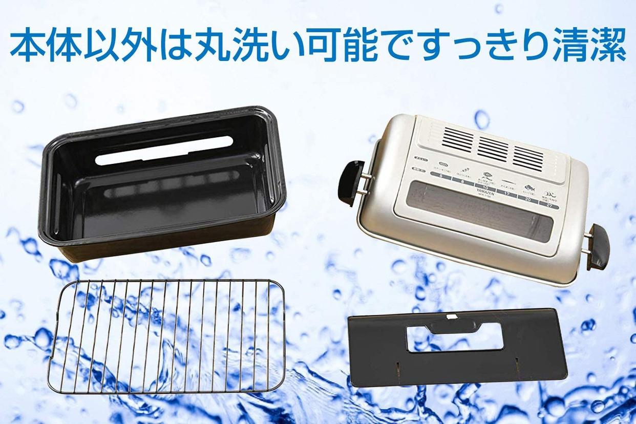 山善(YAMAZEN) ワイドグリル  NFR-1100の商品画像7