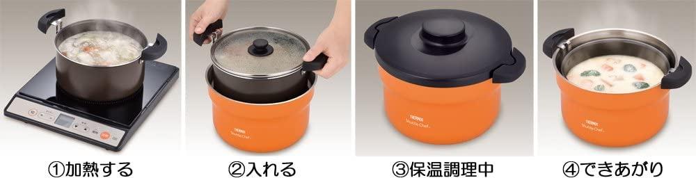 THERMOS(サーモス) シャトルシェフ保温調理鍋 KBJ3000の商品画像4