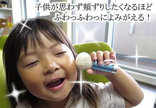 熊野筆 熊野筆リセッター (専用カップ付き)の商品画像8