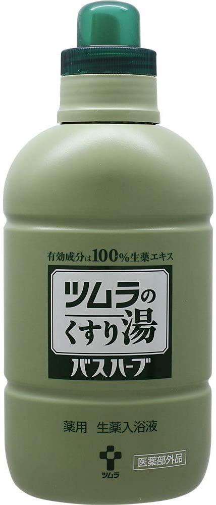 tsumura(ツムラ) ツムラのくすり湯の商品画像2