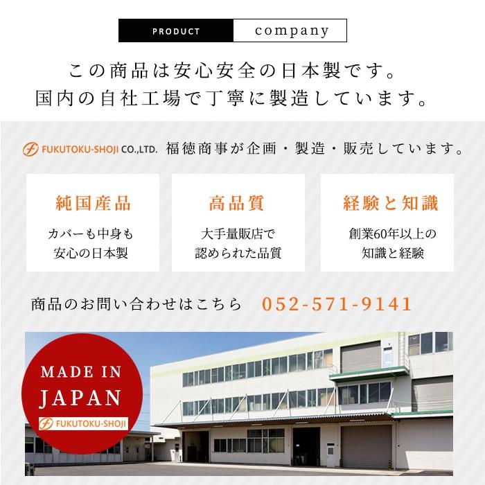 FUKUTOKU-SHOJI テレビ枕の商品画像15