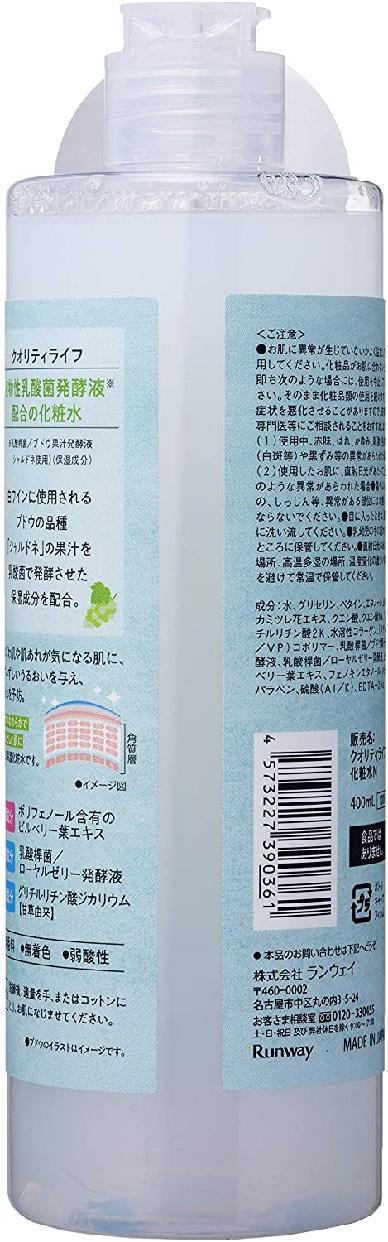 クオリティライフ 植物性乳酸菌発酵液配合の化粧水の商品画像2