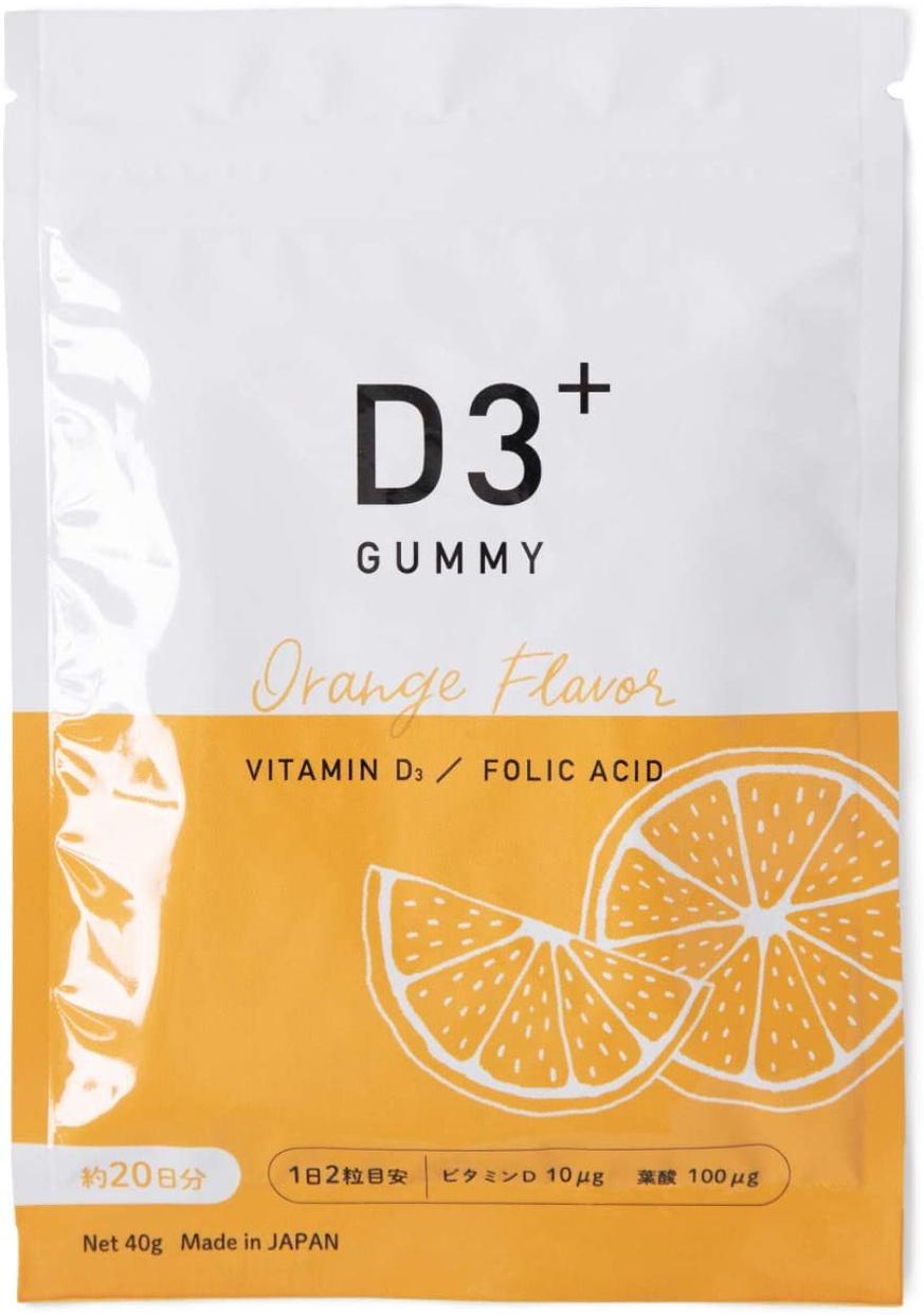 D3プラス(ディースリープラス) 葉酸グミ