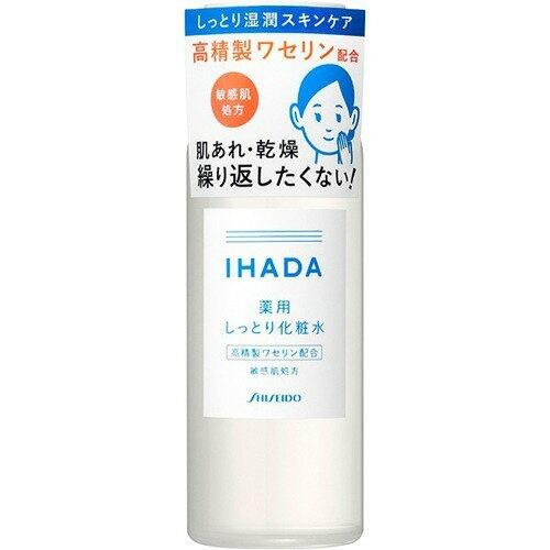 IHADA(イハダ) 薬用ローション しっとり