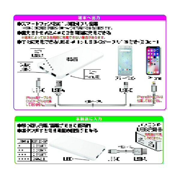 Kashimura(カシムラ) モバイルバッテリー5000mAh type-C WH AJ-603の商品画像3