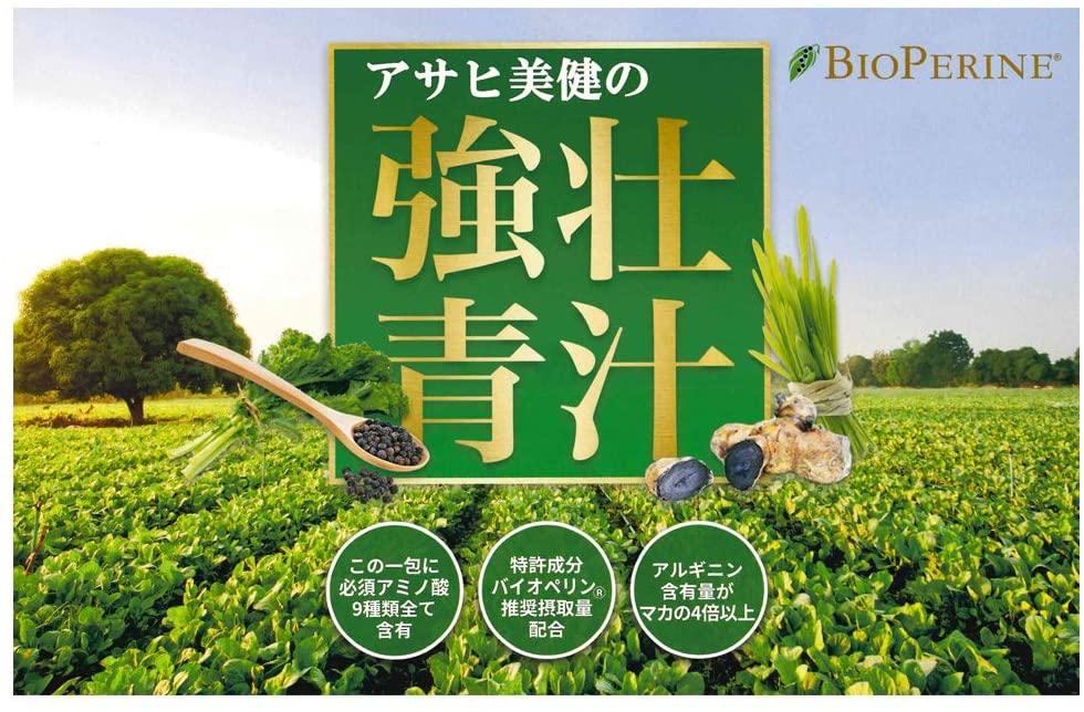 アサヒ美健(アサヒビケン) 強壮青汁の商品画像