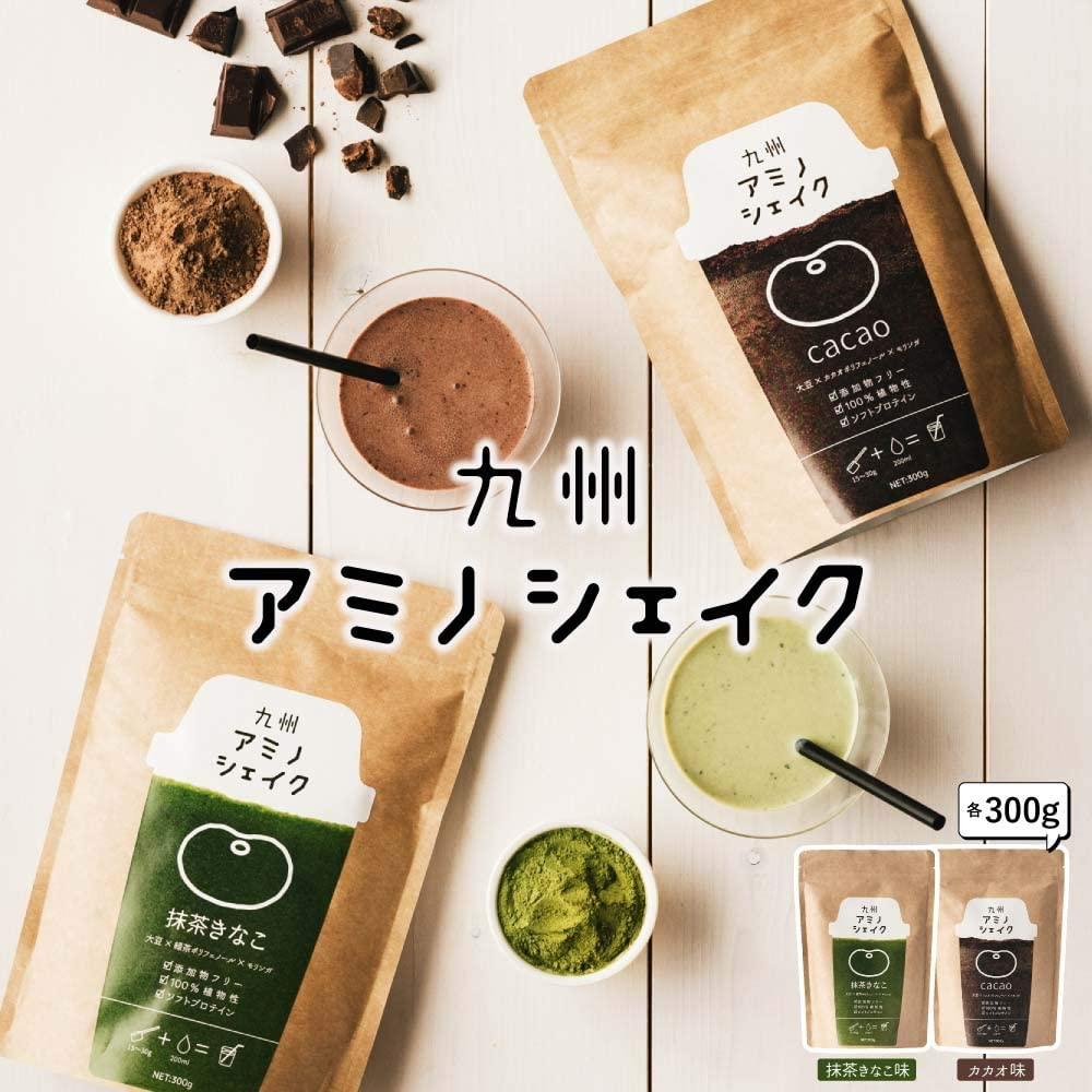 SUNAO製薬 九州アミノシェイク 抹茶きな粉味の商品画像2
