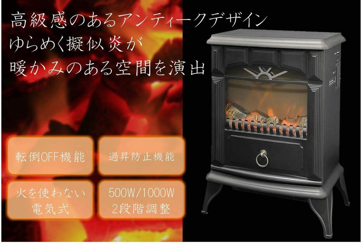 山善(YAMAZEN) 暖炉型ヒーター YDH-SK10の商品画像2