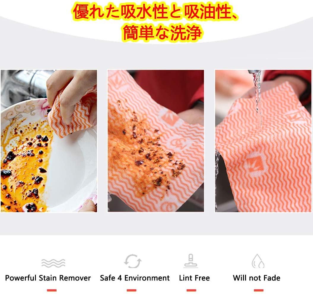 MsFun キッチンタオル 60枚入の商品画像3