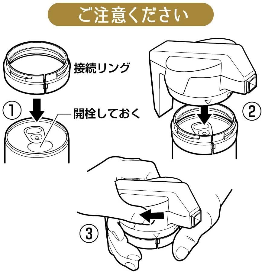 DOSHISHA(ドウシシャ)ビアサーバー 絹泡の商品画像6