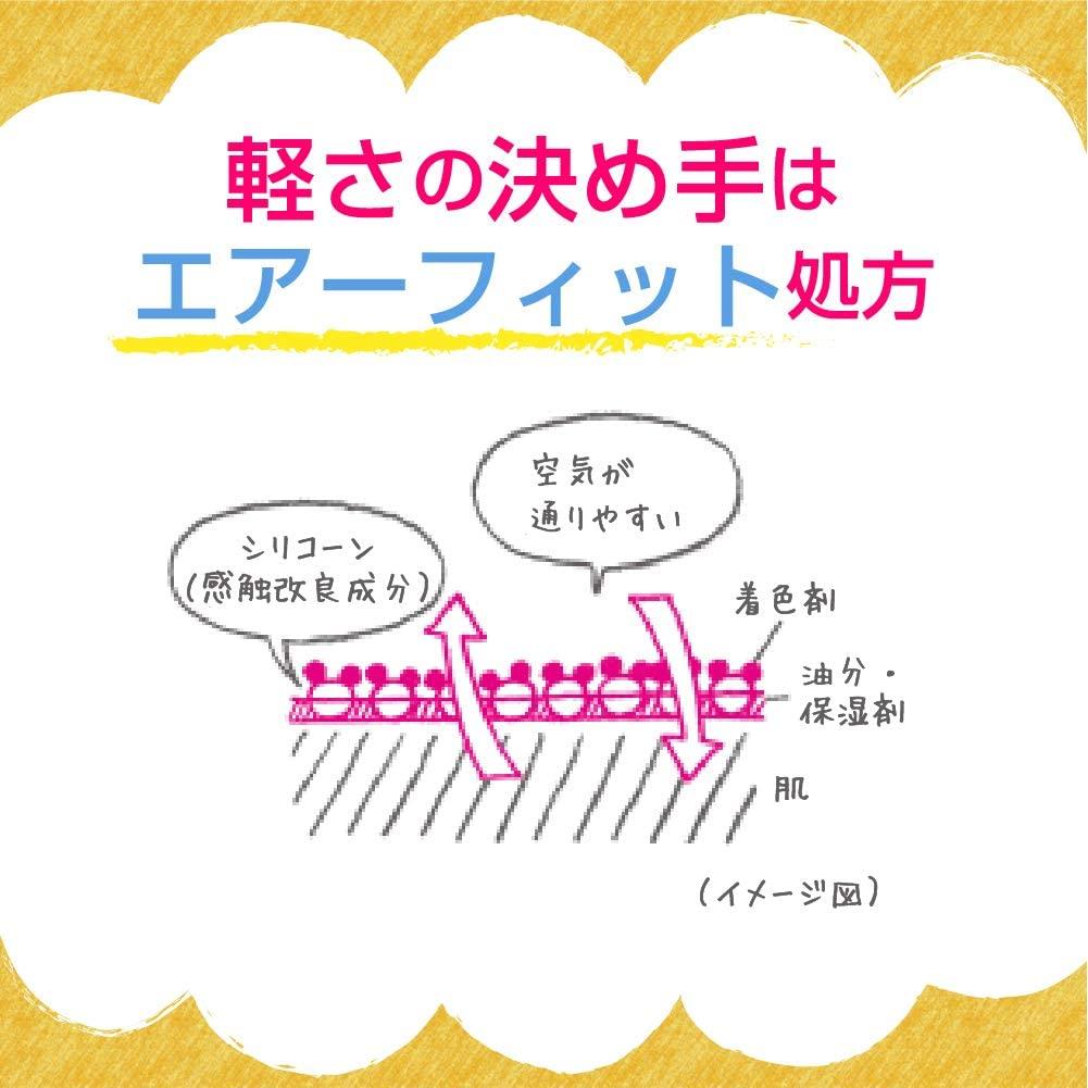 SUGAO(スガオ) エアーフィット DDクリームの商品画像3