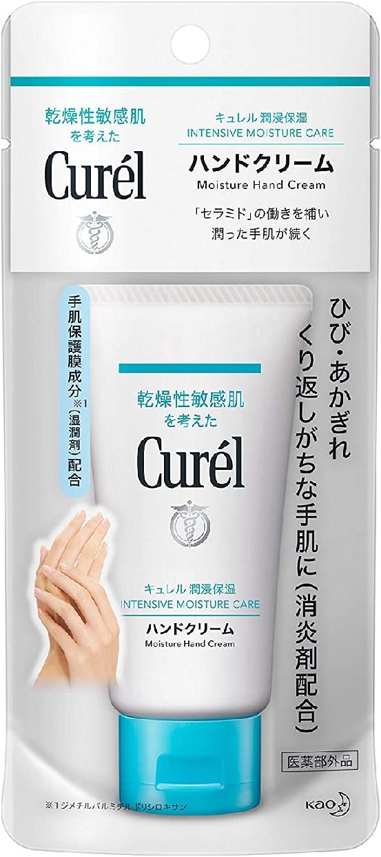 Curél(キュレル) ハンドクリームの商品画像2