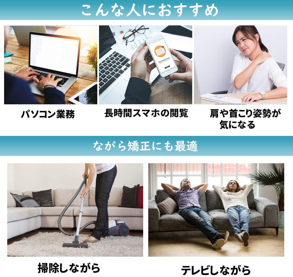 QcoQce(クコクエ) 姿勢矯正ベルトの商品画像6