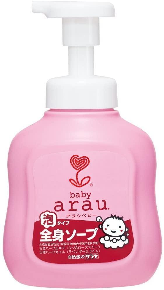arau. baby(アラウ.ベビー) 泡全身ソープ