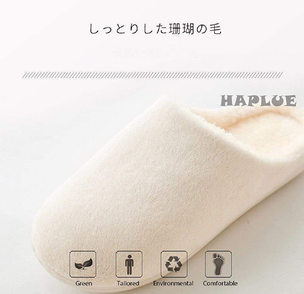 HAPLUE(はーぷる)スリッパ 室内履きの商品画像4