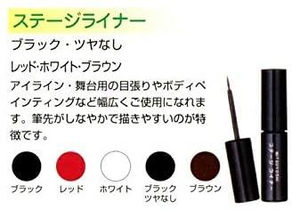 MITSUYOSHI(ミツヨシ) ステージライナーの商品画像2