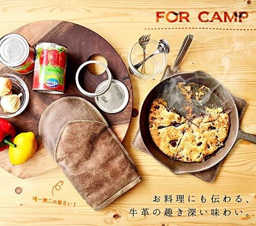 amabro(アマブロ) レザーポットスタンド ブラックの商品画像6