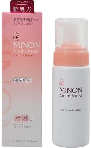 MINON(ミノン) アミノモイスト ジェントルウォッシュ ホイップの商品画像11