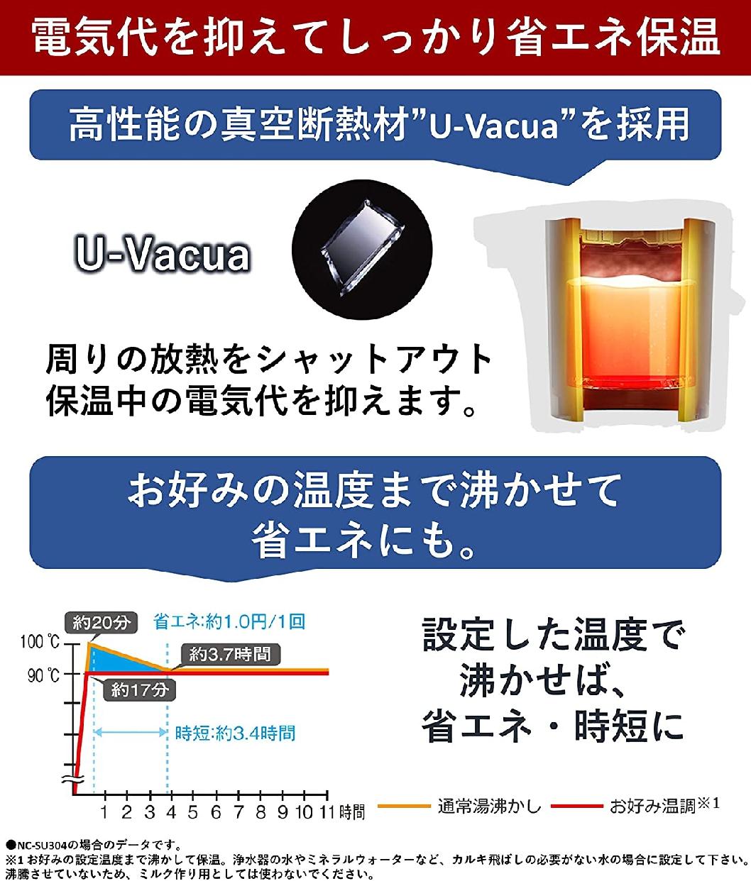 Panasonic(パナソニック)マイコン沸騰ジャーポット NC-HU304の商品画像3