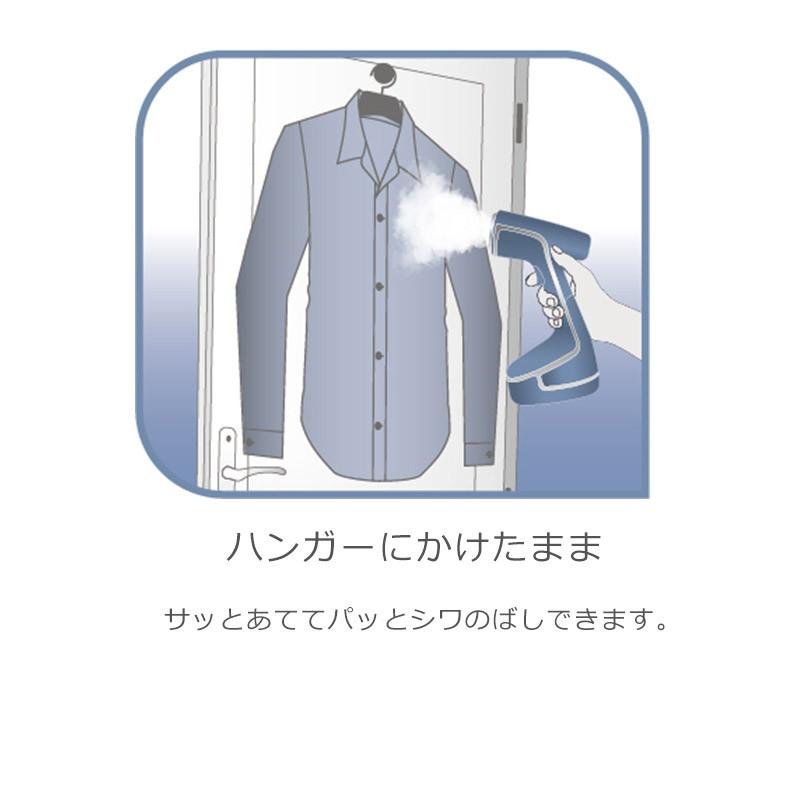 T-fal(ティファール) アクセススチーム プラス DT8100J0の商品画像4