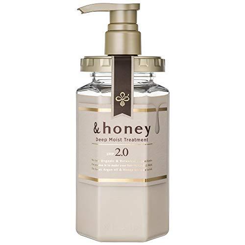位:&honey(アンドハニー) ディープモイスト ヘアトリートメント2.0