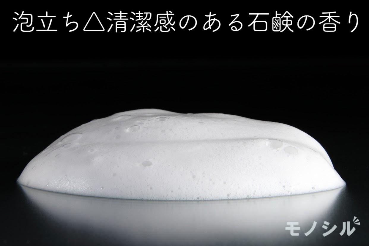 カウブランド 無添加うるおい洗顔の商品画像4 商品で作った泡とその説明