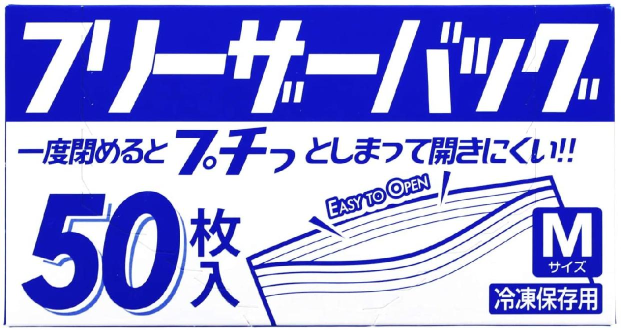 ハウスホールドジャパン フリーザーバッグ ダブルジッパー 冷凍保存用 M KZ15の商品画像