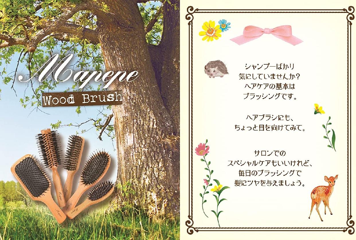 mapepe(マペペ)つやつや天然毛のミックスブラシの商品画像3