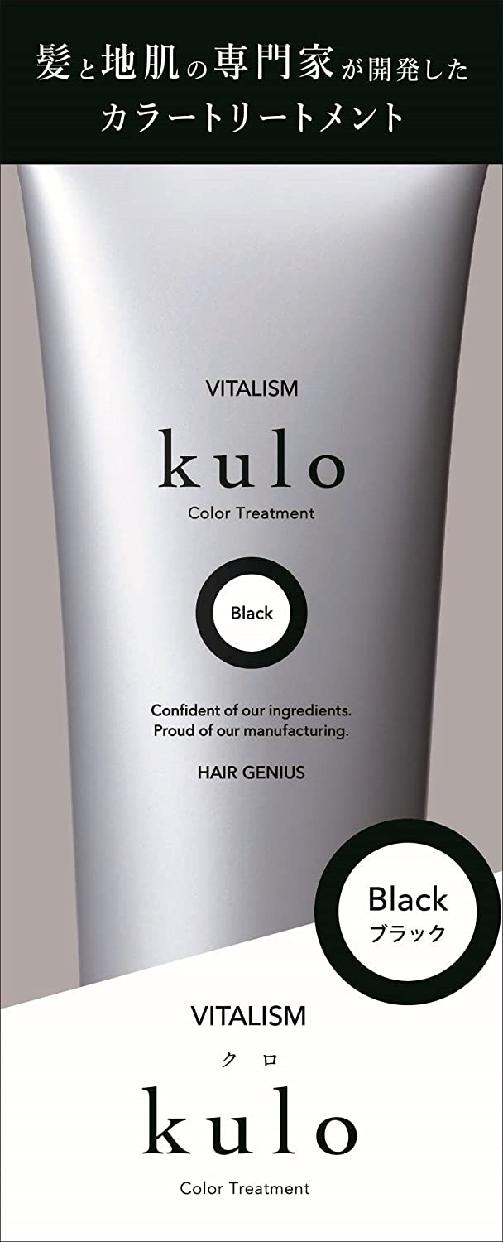 VITALISM(バイタリズム)kulo(クロ) ブラックの商品画像3
