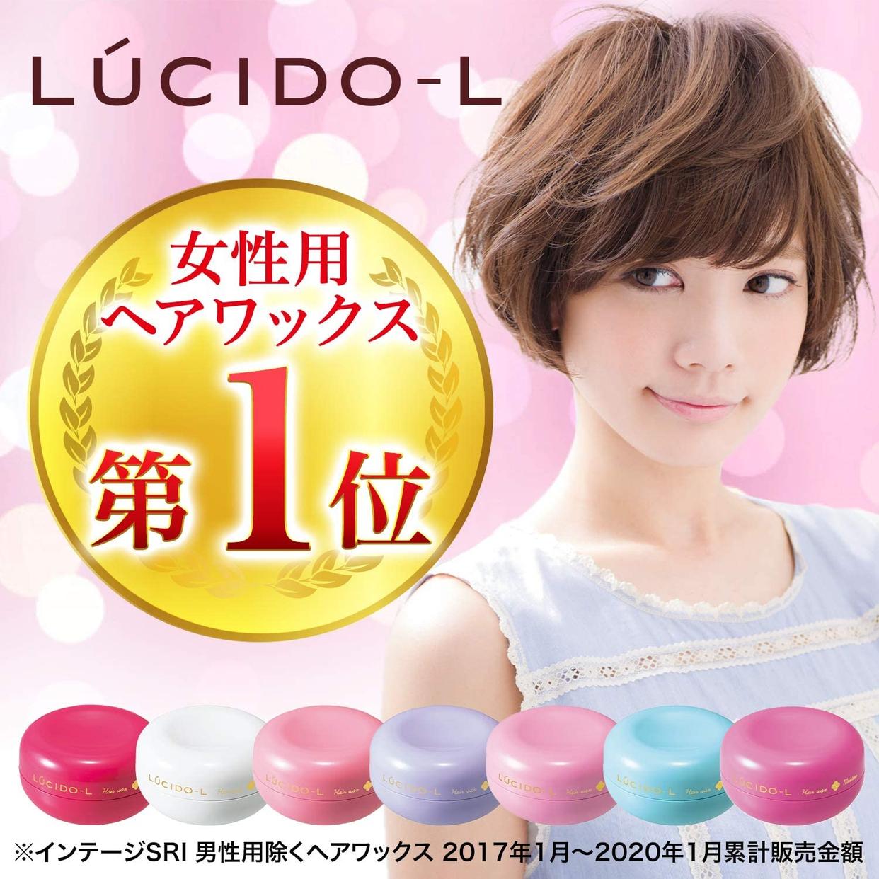 LUCIDO-L(ルシードエル) #ニュアンスデザインワックスの商品画像2