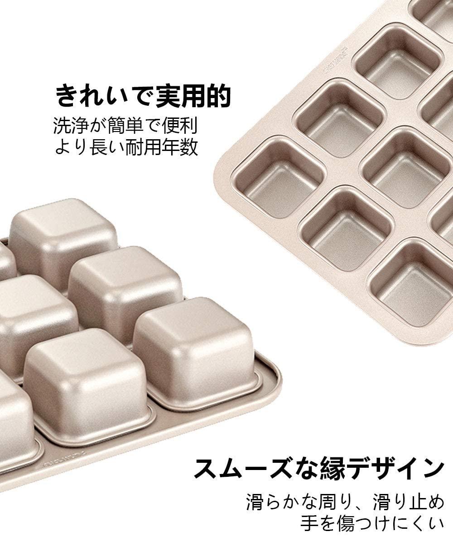 CHEFMADE(シェフメイド)マフィン型 12ヶ取 シャンパンゴールドの商品画像3