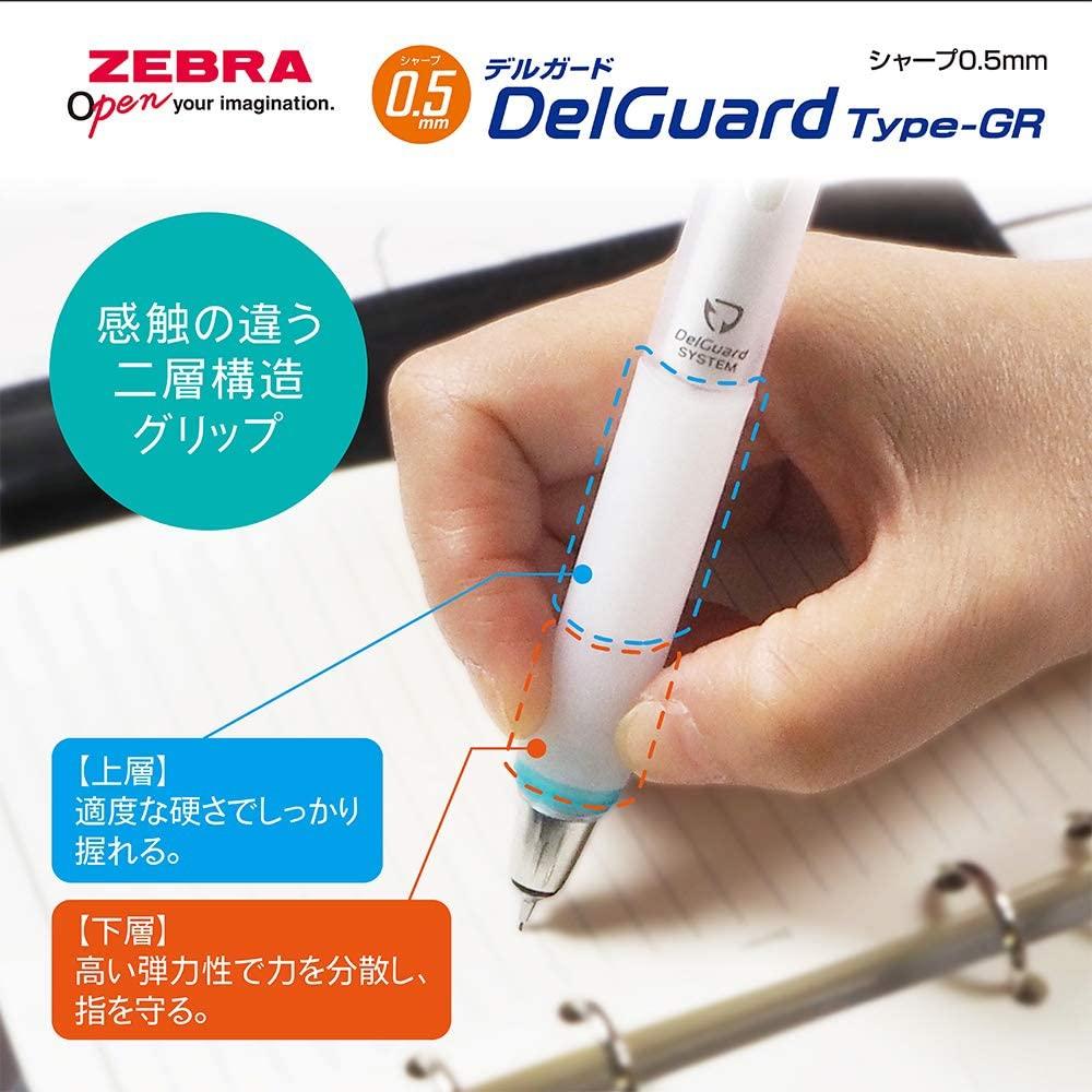 ZEBRA(ゼブラ) デルガード タイプGR GR P-MA93の商品画像4