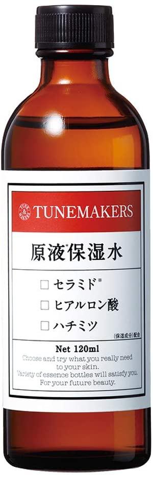 TUNEMAKERS(チューンメーカーズ) 原液保湿水 しっとり用