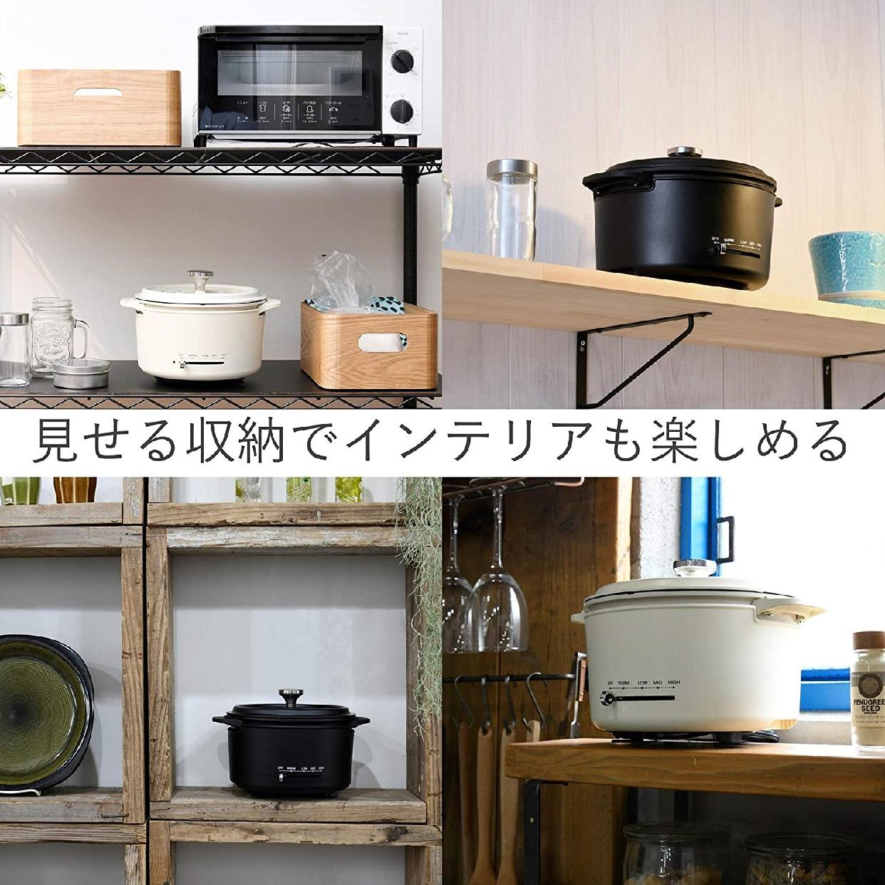 山善(YAMAZEN) 電気グリル鍋 EGD-D650(MB)の商品画像7