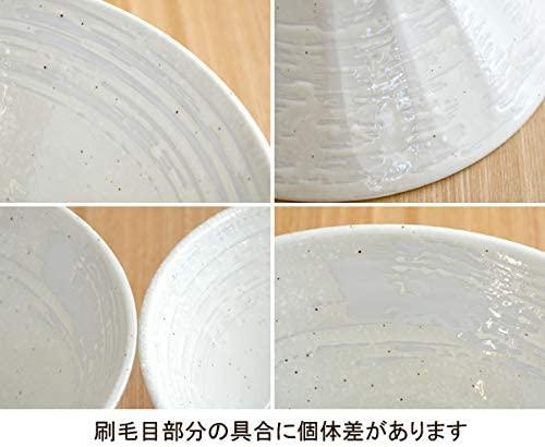 TABLE WARE EAST.(テーブルウェアイースト) 粉引 しのぎ刷毛目 6.3寸ラーメンどんぶり  2個セットの商品画像4