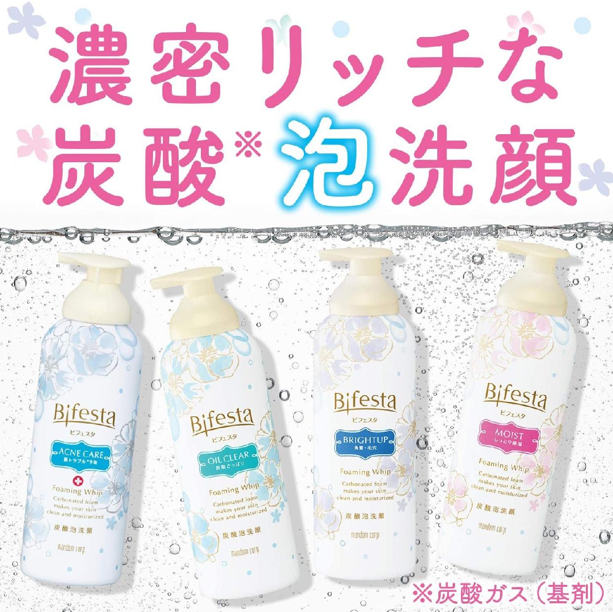 Bifesta(ビフェスタ) 泡洗顔 コントロールケアの商品画像7