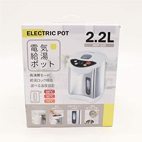 HIRO CORPORATION(ヒロコーポレーション)電気ポット HKP-220の商品画像5