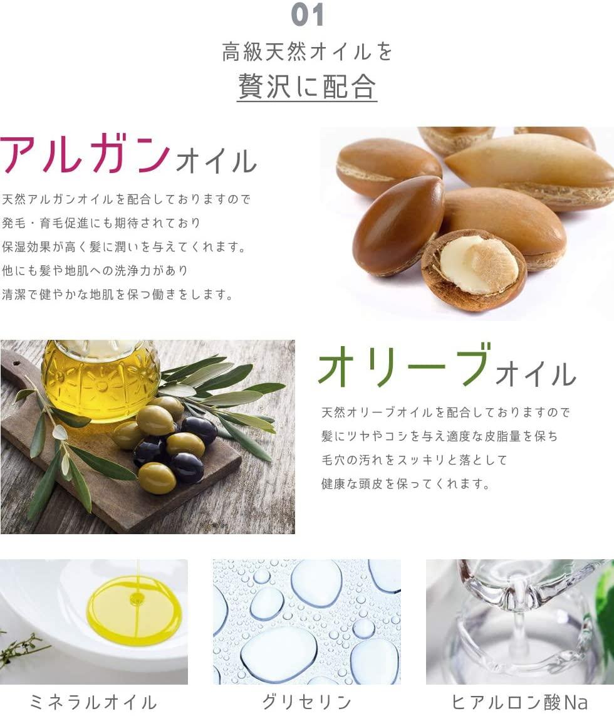 BEAUA(ビューア) アルガン&オリーブオイル オイルシャンプーの商品画像10