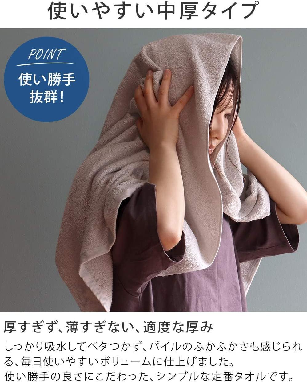 泉州タオル(センシュウタオル) バスタオル 日本製 業務用の商品画像5