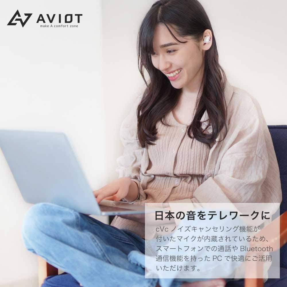 AVIOT(アビオット) TE-D01gの商品画像6