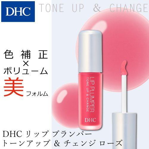 DHC(ディーエイチシー) リップ プランパー トーンアップ&チェンジの商品画像