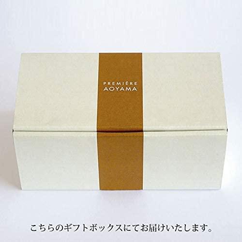 前畑(マエバタケ) リュクス ペアメタルサーモロックカップ 290ml 29828の商品画像5